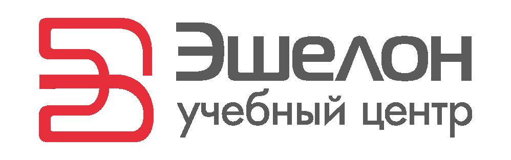 """АНО ДПО """"Учебный центр """"Эшелон"""""""